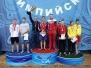 Чемпионат и Первенство г.Москвы  по плаванию