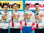 Чемпионат Мира г.Виндзор