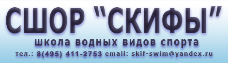 Cкифы